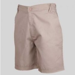 Beige Shorts 1
